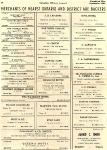 1944 Hearst Merchants